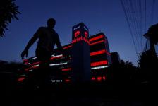 Telco  Bharti Airtel Ties Up With Microsoft