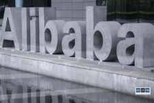 Alibaba Cloud expanding and setting new benchmarks – becomes first Asian cloud provider with C5 attestation, announces new data center in Dubai