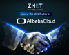 Alibaba Cloud ZNet Partnership